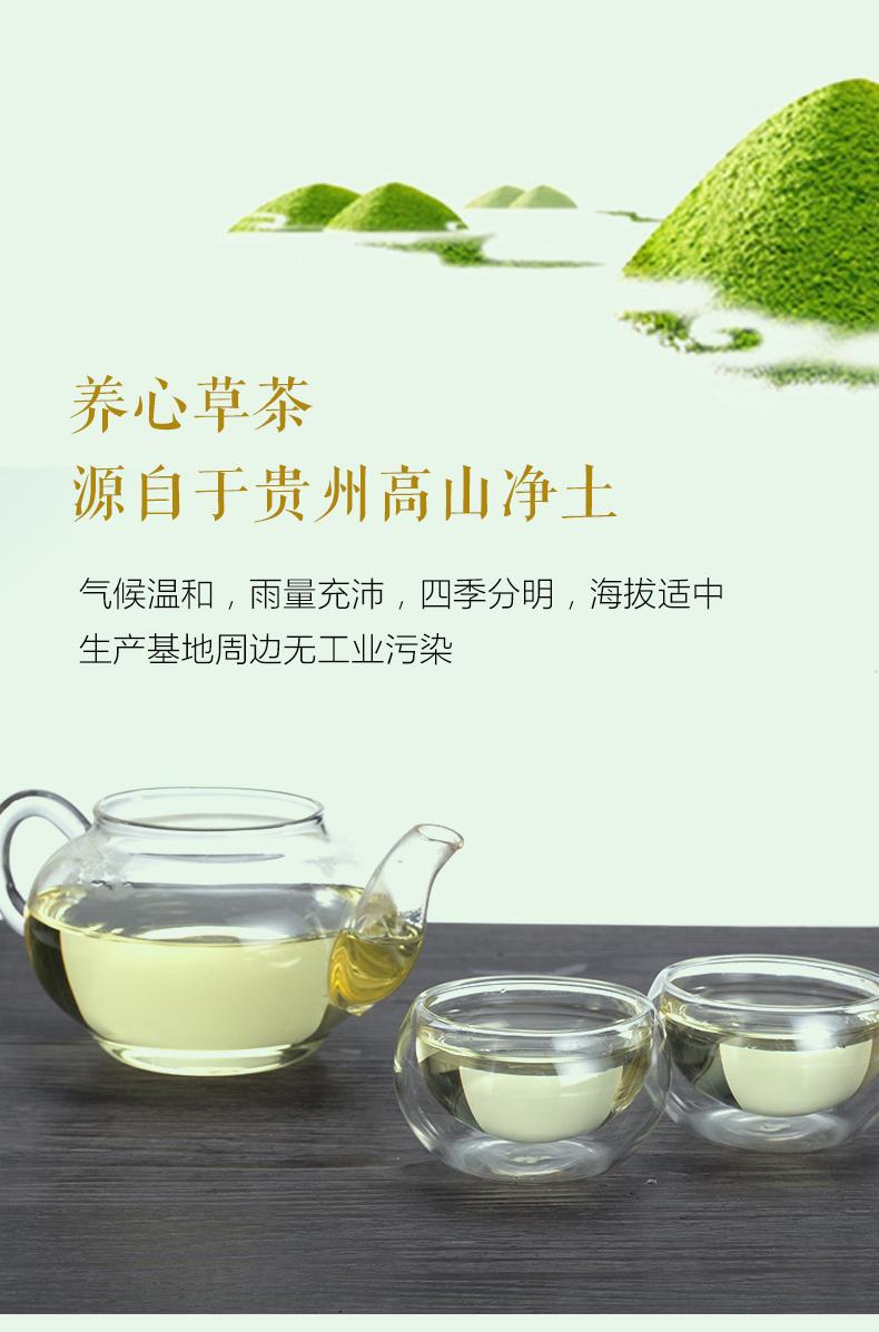 養心草茶2-詳情頁_07.jpg