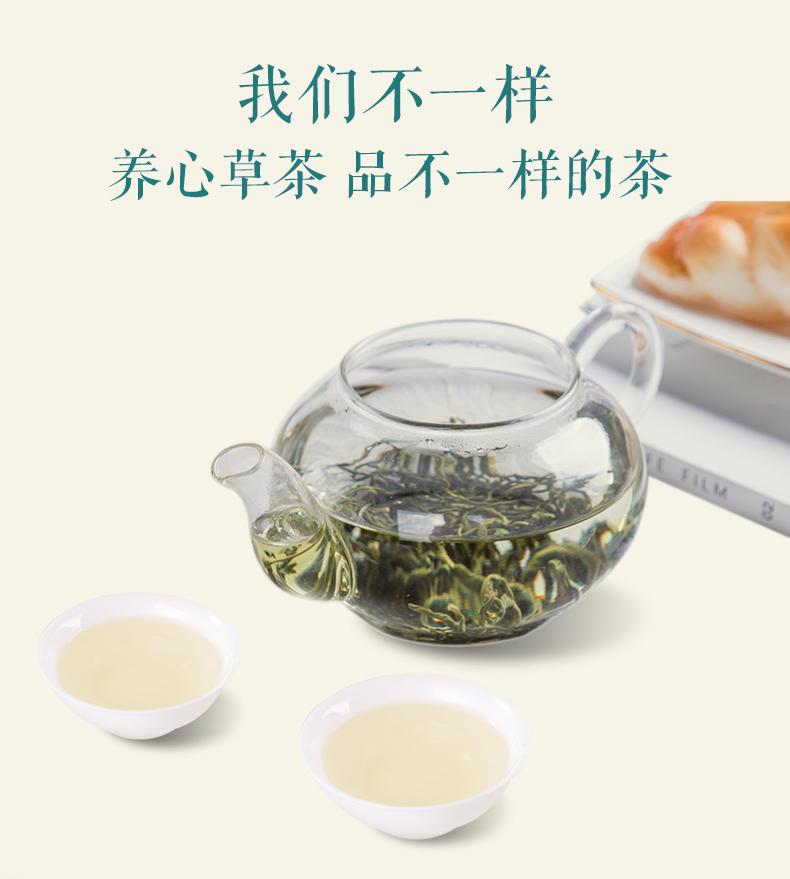 養心草茶-詳情頁2_05.jpg
