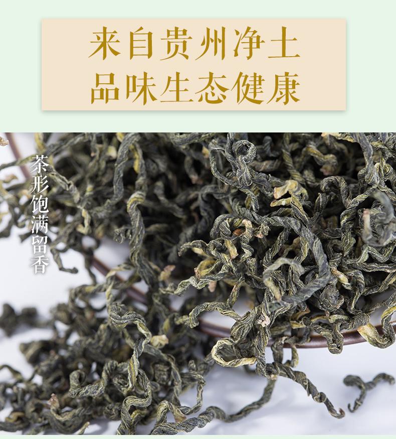養心草茶2-詳情頁_17.jpg
