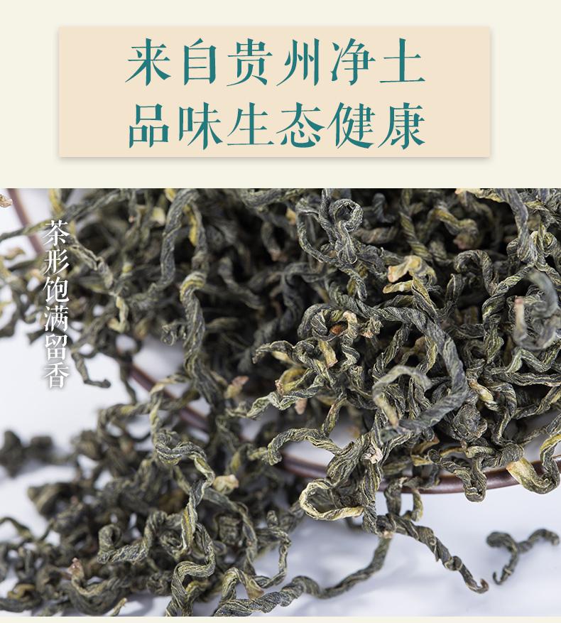 養心草茶-詳情頁2_17.jpg