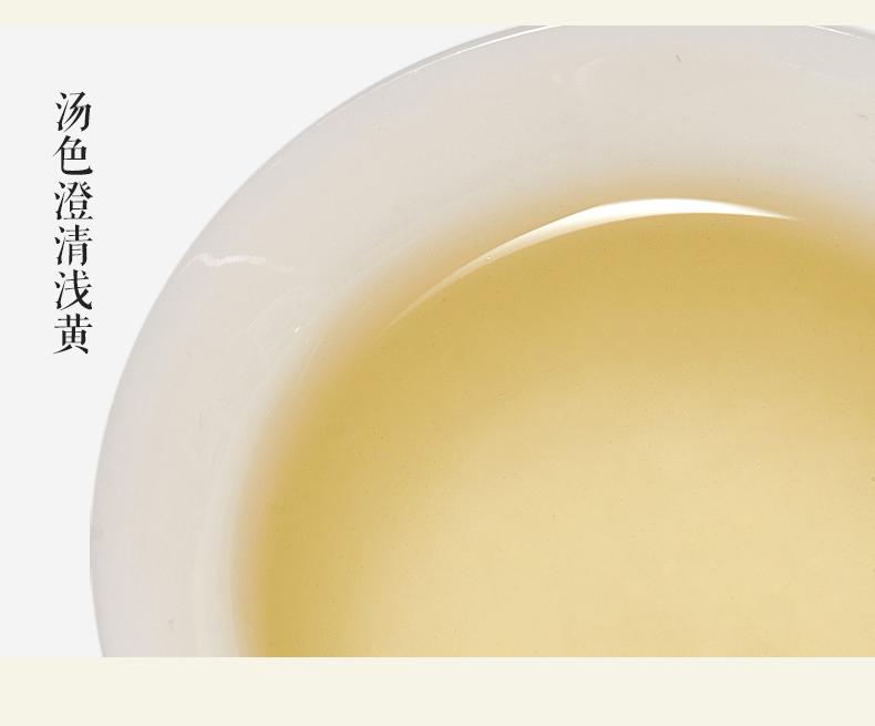 養心草茶-詳情頁2_21.jpg