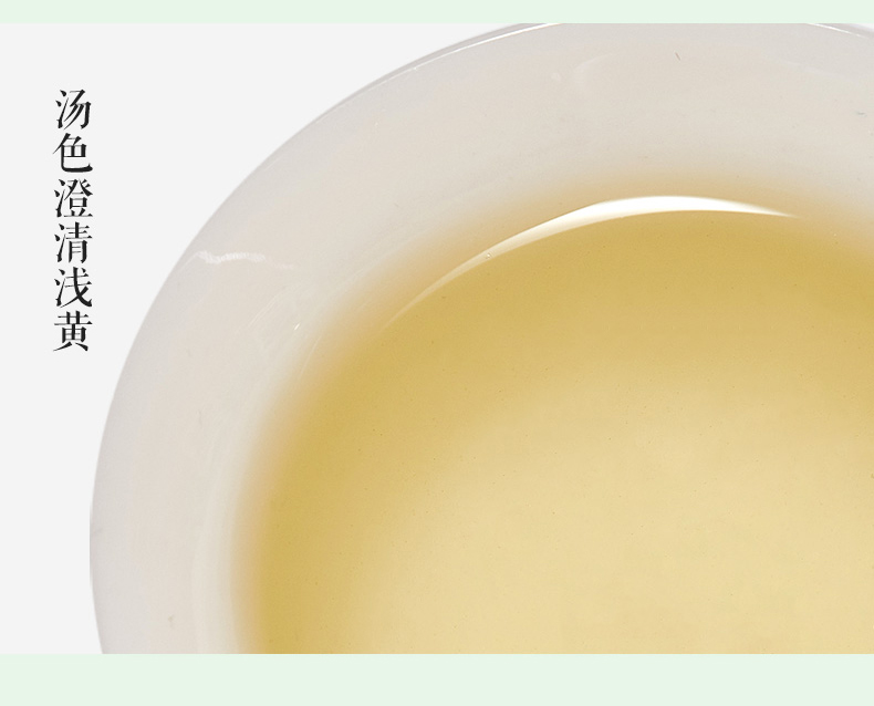 養心草茶2-詳情頁_21.jpg