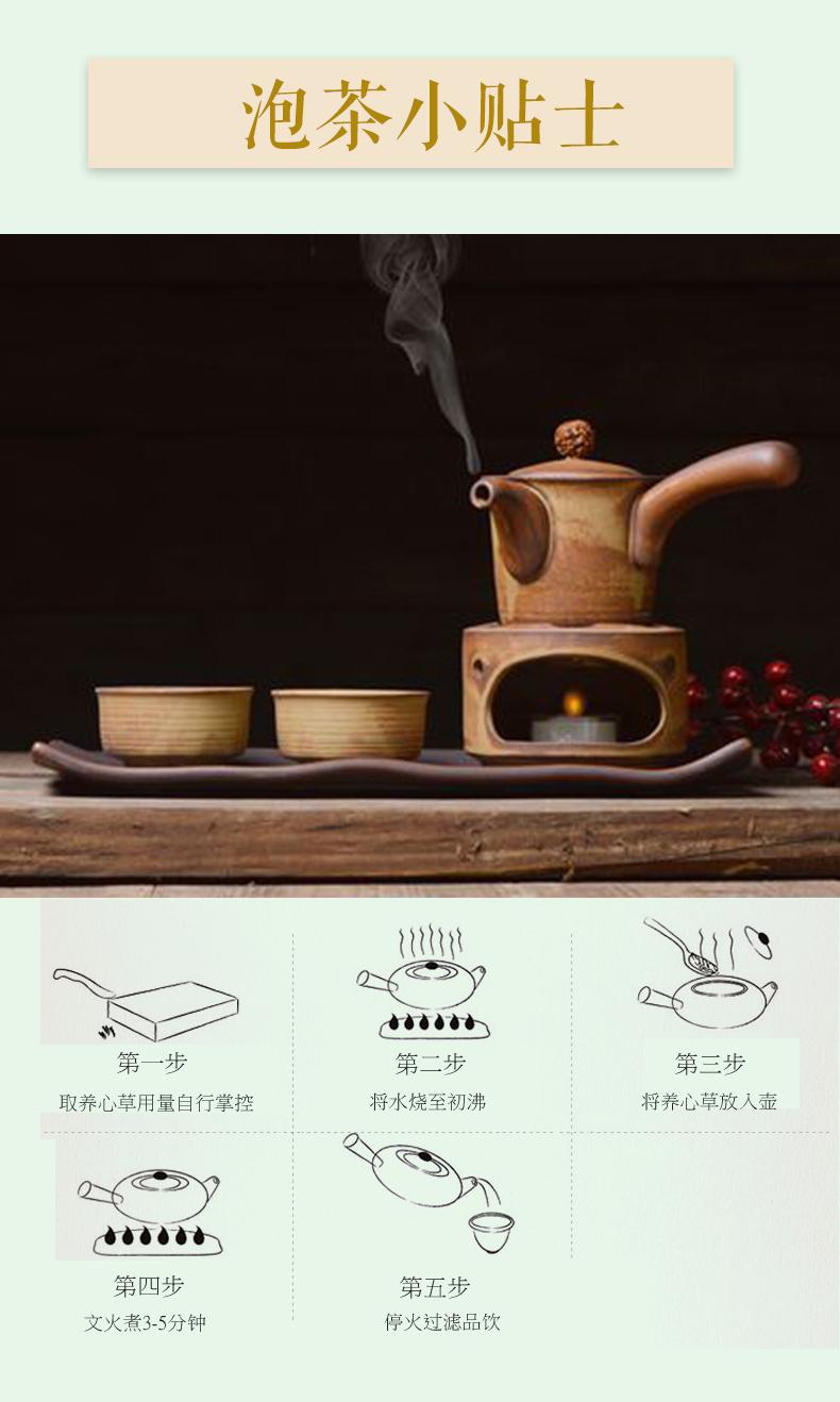 養心草茶2-詳情頁_23.jpg