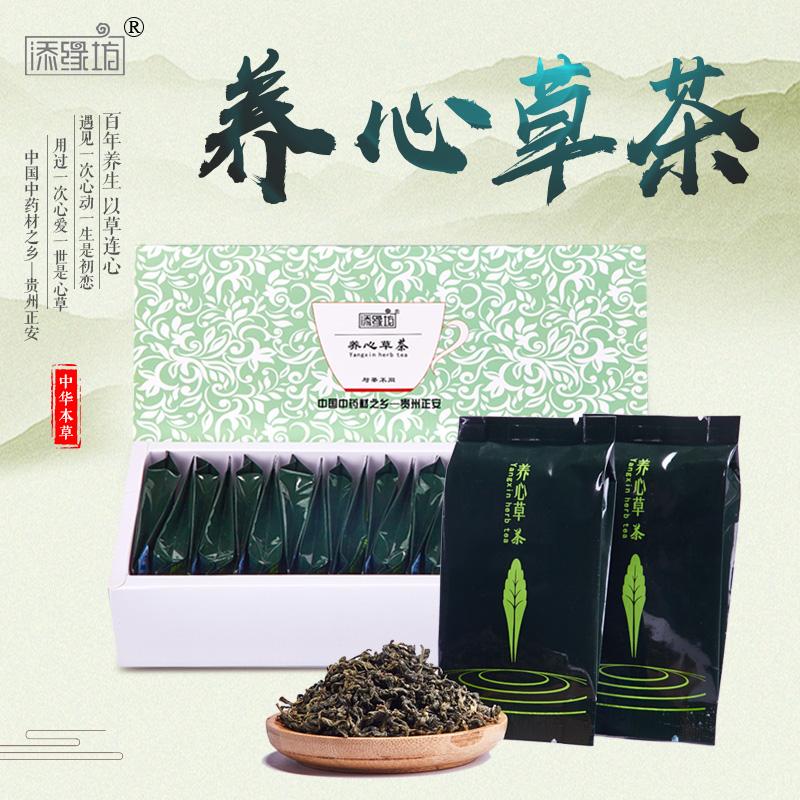 添緣坊牌養心草茶 清爽型