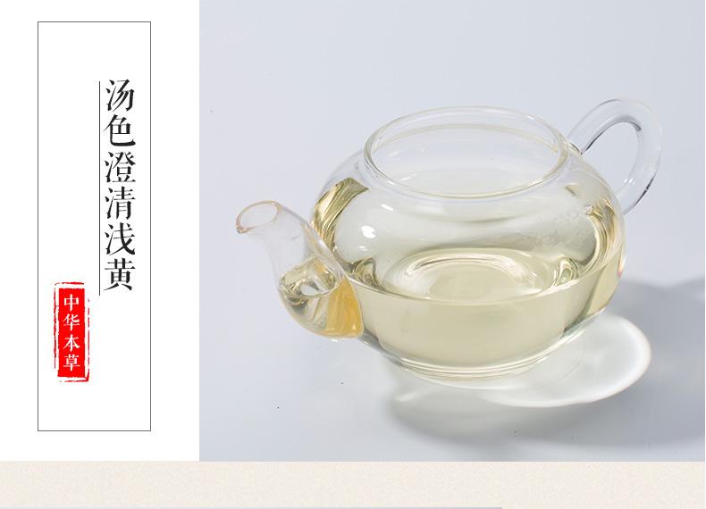 養心草禮盒裝詳情_17.jpg