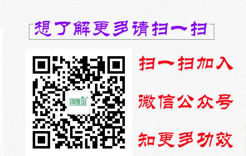 養心草茶罐裝詳情電腦_05.jpg