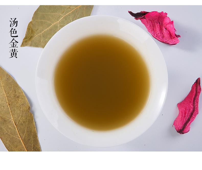 養心草茶3-3_19.jpg