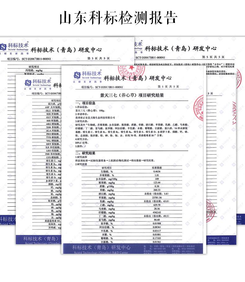 養心草茶3-3_25.jpg